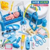 兒童醫生玩具套裝過家家
