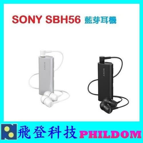 SONY SBH56 藍芽耳機 藍牙耳機 夾式耳機 自拍快門鈕 公司貨 可參考SBH54
