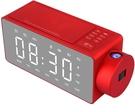Htterino【美國代購】投影鬧鐘 藍牙喇叭 無線充電 通話喇叭FM收音TF卡 - 紅色