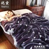 毛毯加厚雙層單人雙人春季蓋毯珊瑚絨毯子被子婚【果果新品】