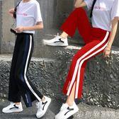 直筒褲原宿風運動闊腿褲女夏季雪紡薄款學生寬鬆bf垂感直筒ulzzang百搭 法布蕾輕時尚