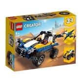 樂高LEGO CREATOR 沙灘車 31087 TOYeGO 玩具e哥