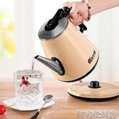 容聲電熱燒水壺家用全自動茶壺長嘴泡茶專用小型容量304不銹鋼壺(快速出貨)