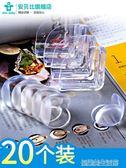 兒童防撞角防磕碰防撞條安全保護角包桌子玻璃茶幾寶寶硅膠桌角套