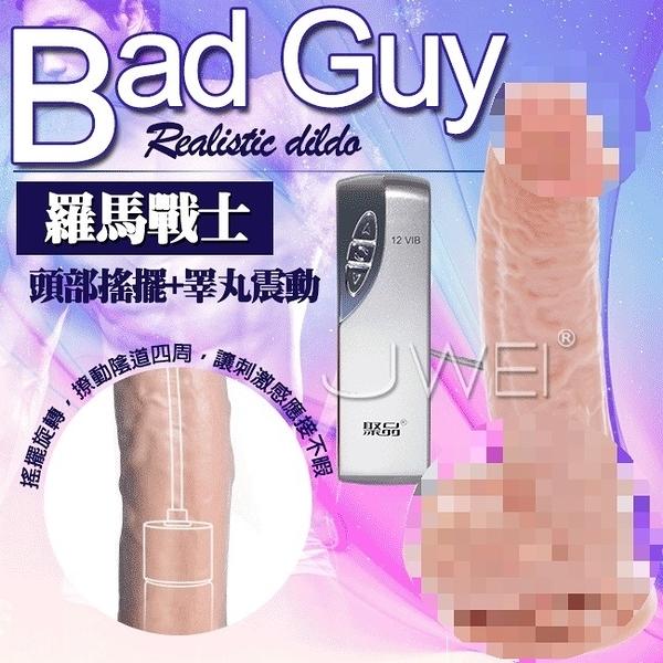 情趣用品 香港NANO.羅馬戰士Bad Guy Realistic dildo 360度搖擺+睪丸震動 擬真按摩棒 愛的蔓延