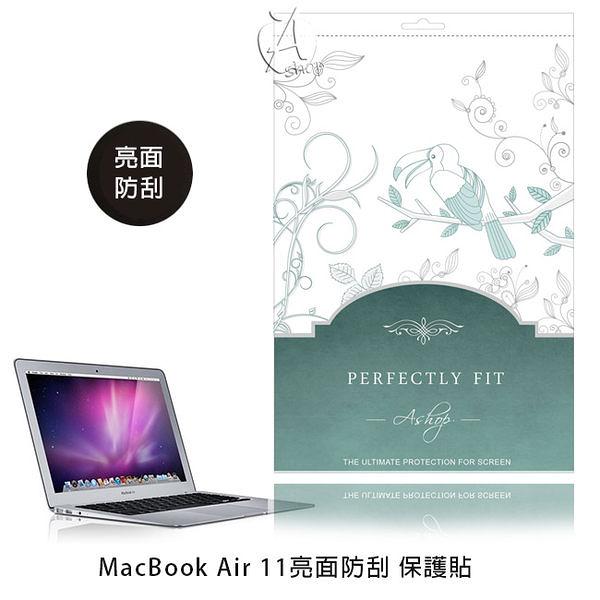 【A Shop】 Real Stuff 亮面抗刮 Macbook Air 11吋 保護貼-ASP002-AA-A11