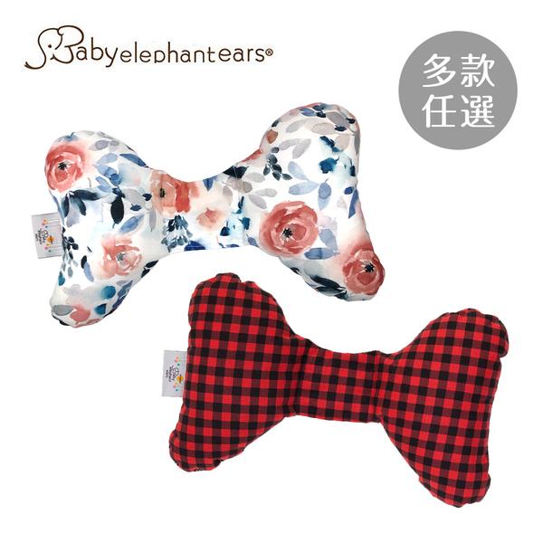 Baby Elephant Ears 美國 寶寶護頸枕 推車枕 安全座椅枕 -多款可選