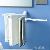 毛巾架浴室衛生間掛架廁所免釘晾毛巾桿吸盤式旋轉五桿免打孔毛巾架 町目家