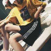 運動短褲女夏寬鬆ins潮外穿跑步正韓休閒高腰bf風中褲直筒五分褲