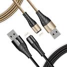 HANG iPhone/iPad 系列Lightning快速充電金屬風編織傳輸線-100CM-2入