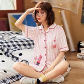 【預購款】居家服夏季精梳短袖睡衣套裝女開衫短褲可外穿甜美家居服5529【時尚潮流部落】