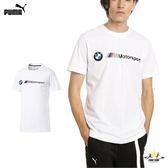 Puma BMW T7 白 男 短袖 T恤 運動上衣 棉T 短袖 衛衣 運動 休閒 上衣 57869402