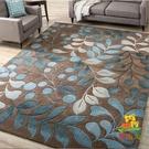 北歐地毯簡約客廳茶幾沙發臥室床邊毯長方形地墊樂淘淘