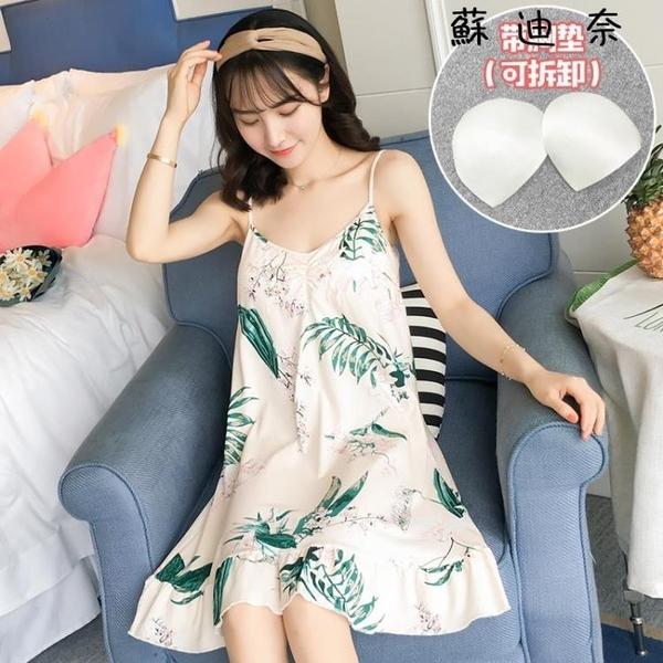 棉質睡衣 帶胸墊性感睡衣女睡裙