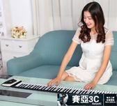 聖誕元旦鉅惠 手捲鋼琴88鍵便攜式軟摺疊成人初學者家用電子琴學生入門鍵盤igo