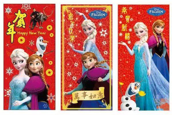 [霜兔小舖]冰雪奇緣紅包袋卡通紅包袋5入+小貼紙