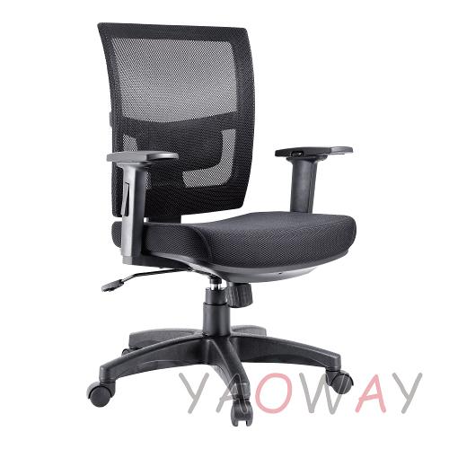 【耀偉】 SD-K506TG背動式低背網椅 (人體工學椅/辦公椅/電腦椅/主管椅)