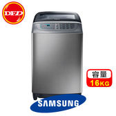 三星 samsung 洗衣機 WA16F 二代威力淨系列 16KG 魔力銀 WA16F7S9MTA ※運費需另加購(不含安裝)