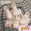 童鞋兒童小白鞋2021年春季新款女童休閑百搭防滑小學生板鞋潮【萌萌噠】