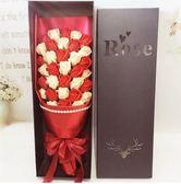 玫瑰香皂花束禮盒創意情人節禮品送女友送朋友生日禮物【33朵紅白】