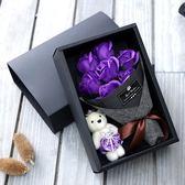 520禮物送女生浪漫生日禮物女朋友走心的特別肥香皂玫瑰花束禮盒igo   酷男精品館