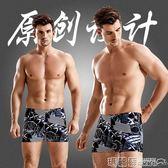 泳褲  泳褲男平角男士寬鬆游泳褲海邊時尚款男款溫泉泳衣套裝游泳裝備潮  瑪麗蘇