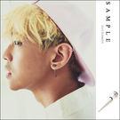 現貨 金屬耳環 圓盤狀金屬長耳環【AC13421】-SAMPLE