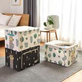 春季熱賣 棉麻家用大號裝衣服的箱子衣柜衣物收納盒箱折疊收納箱布藝整理箱 挪威森林