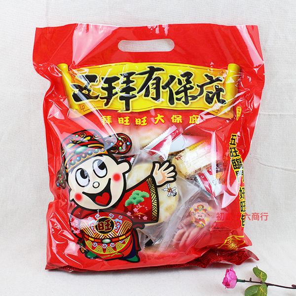 台灣零食旺旺-五拜有保庇包(分享包)225g【0216零食團購】4710144908099