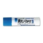 購樂通 蜻蜓 口紅膠 PT-TP 10g 黏貼