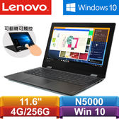 Lenovo聯想 YOGA 330-11IGM 81A6002DTW 11.6吋筆記型電腦