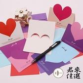 心形卡創意生日聖誕感謝小卡片情人節感恩節新年賀卡diy【君來佳選】