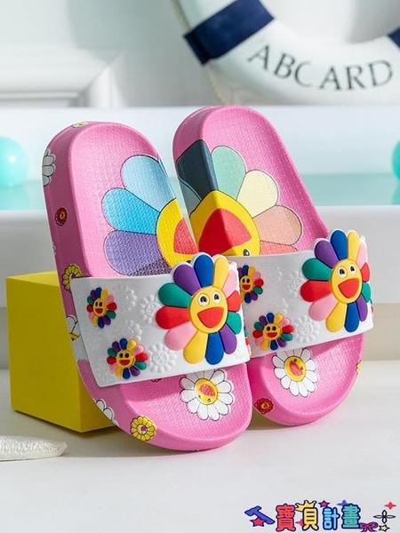 兒童拖鞋 女童拖鞋夏防滑軟底可愛公主居家用浴室內洗澡小孩寶寶兒童涼拖鞋寶貝計畫 上新