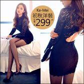 克妹Ke-Mei【AT47529】韓國東大門夜店名媛美背摟空緹花蕾絲連身洋裝