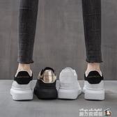 厚底小白鞋女氣墊社會新款夏季薄款百搭日系學生內增高鞋秋款 中秋節全館免運