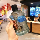 杯子 創意礦泉水瓶迷你水桶塑料杯夏季男女學生便攜大容量防漏隨手杯子 618購物節