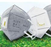 惠友防塵口罩工業粉塵打磨透氣裝修一次性活性炭呼吸閥霧霾PM2.5【onecity】