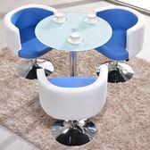 簡約接待洽談會客辦公室休閒桌椅組合咖啡奶茶店休息區小圓桌茶幾