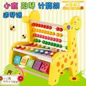 兒童樂器玩具敲木琴臺幼益智早教音樂器【奇趣小屋】
