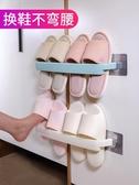 浴室放拖鞋架壁掛免打孔衛生間毛巾置物架廁所墻上收納架瀝水鞋架  LX伊羅鞋包
