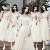 禮服 香檳色伴娘服2020年新款春季平時可穿仙氣質遮肉姐妹團畢業禮服女