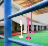 新年鉅惠無線運動藍芽耳機雙耳跑步耳塞掛耳式頸脖掛入耳式重低音炮通用男女生款 芥末原創