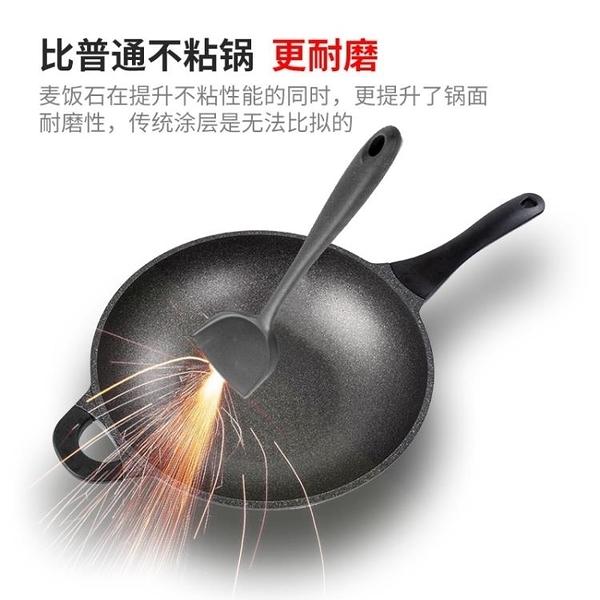 德國麥飯石不粘鍋炒鍋無油煙32cm加深電磁爐燃氣家通適用炒菜鍋具 小宅君