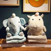 布偶  卡通河馬大象毛絨抱枕被子布偶娃娃毛毯個性可愛萌女孩玩具  瑪奇哈朵