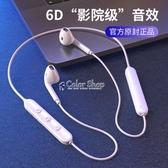 無線藍芽耳機適用p30 nova4e 5i pro運動掛脖耳塞式入耳掛耳手機平板m6通用雙耳 交換禮物