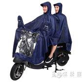 衣單人雙人雨衣雨披摩托車雨衣電動車加大雨衣男女成人雨披   聖誕節歡樂購