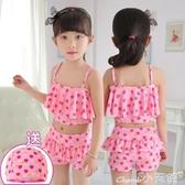 女童泳裝兒童女孩中大童連體公主平角裙式可愛韓國防曬小孩女童分體游泳衣 小天使