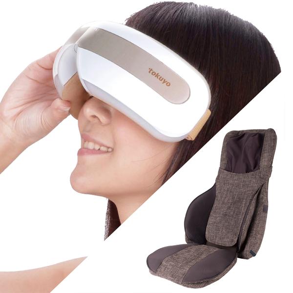 超值組合購-tokuyo 摩速椅(TH-571) + 眼部按摩器(TS-181)