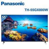 『Panasonic』 ☆ 國際牌 55吋4KUHD 液晶電視TH-55GX800W(免運費)