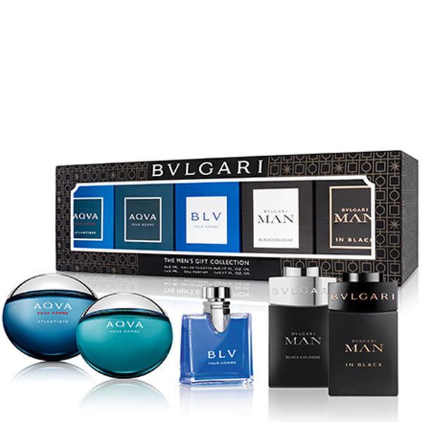 BVLGARI 寶格麗 男小香禮盒 (77107) 5ml*5 勁藍水能量/水能量/藍茶/真我/當代冰海 小香 S8X058